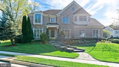 13607 Smallwood Court, Chantilly, VA 20151 - #: VAFX993944