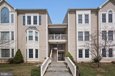 12201 Fairfield House Drive UNIT 608, Fairfax, VA 22033 - MLS#: VAFX999706