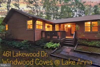 461 Lakewood Drive, Mineral, VA 23117 - #: VALA120040