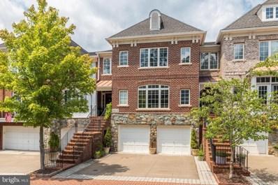 18275 Mullfield Village Terrace, Leesburg, VA 20176 - #: VALO2004662
