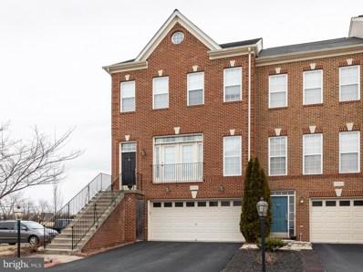 42090 Tanzanite Terrace, Aldie, VA 20105 - MLS#: VALO354496
