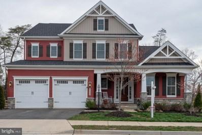 25532 Emerson Oaks Drive, Aldie, VA 20105 - #: VALO356412