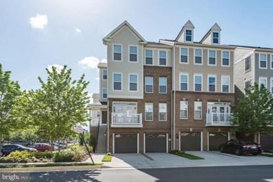 25253 Laureldale Terrace, Chantilly, VA 20152 - MLS#: VALO383230