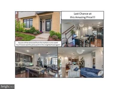 1402 Ribbon Limestone Terrace SE, Leesburg, VA 20175 - #: VALO393670