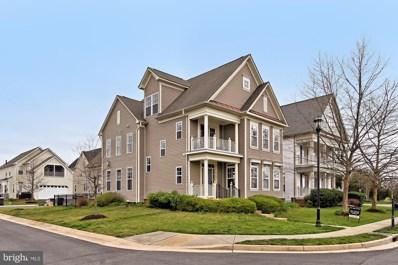 42068 Basalt Drive, Aldie, VA 20105 - #: VALO407506