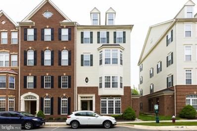 41852 Inspiration Terrace, Aldie, VA 20105 - MLS#: VALO411130