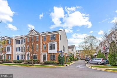 42791 Flannigan Terrace, Chantilly, VA 20152 - #: VALO435462