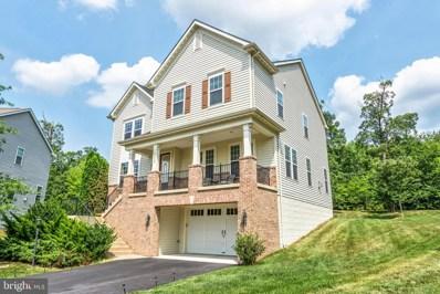 12939 Jessica Ridge Way, Manassas, VA 20112 - #: VAPW2003330