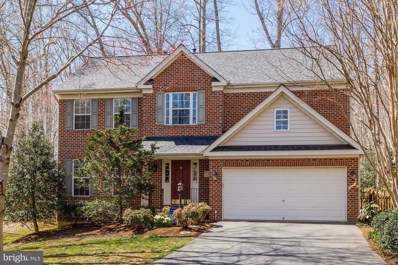 7903 English Street, Manassas, VA 20112 - #: VAPW462748