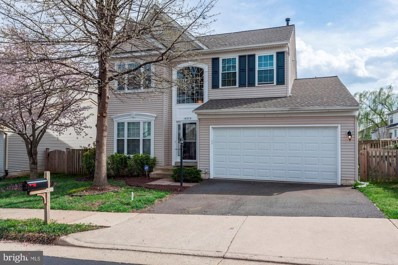 14275 Town Commons Way, Gainesville, VA 20155 - MLS#: VAPW463570