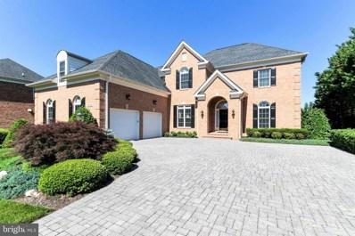 8358 Sapphire Lakes Court, Gainesville, VA 20155 - #: VAPW469886