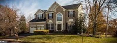 8703 Middlewitch Court, Bristow, VA 20136 - #: VAPW512564