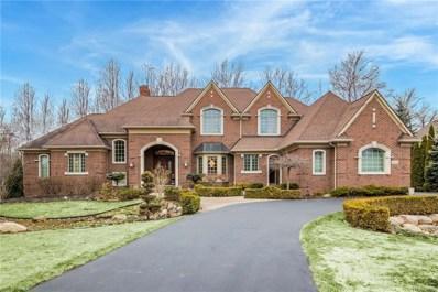 7111 Oak Ridge Crt, Clarkston, MI 48346 - MLS#: 21442795