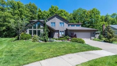 1260 Severn Ct, Ann Arbor, MI 48105 - MLS#: 21454322