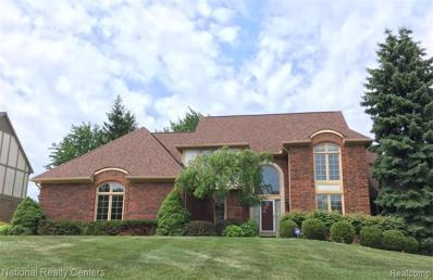 4895 Rambling Dr, Troy, MI 48098 - MLS#: 21471945