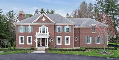 2551 Kent Ridge Crt, Bloomfield Hills, MI 48301 - MLS#: 40044860