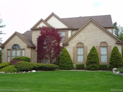 6571 Kings Mill Dr, Canton, MI 48187 - MLS#: 40057751