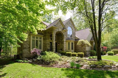 2667 Hunters Court, Canton Twp, MI 48188 - MLS#: 543256741