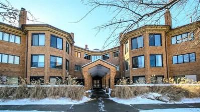 2115 Nature Cove Court UNIT 110, Ann Arbor, MI 48104 - MLS#: 543261093