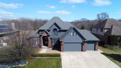 40540 Emerald Lane E, Clinton Twp, MI 48038 - MLS#: 58031345388