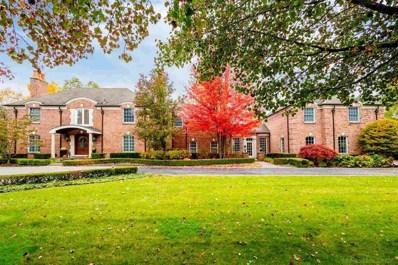 10 Lake Court, Grosse Pointe Park, MI 48230 - MLS#: 58031368726