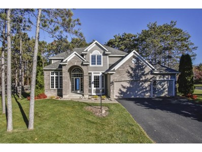 8284 Emerald Lane, Woodbury, MN 55125 - MLS#: 4821431