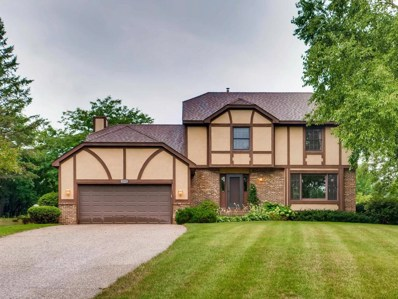 1805 Summit Lane, Mendota Heights, MN 55118 - MLS#: 4866947