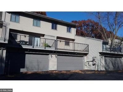 4353 Arden View Court, Arden Hills, MN 55112 - MLS#: 4869832