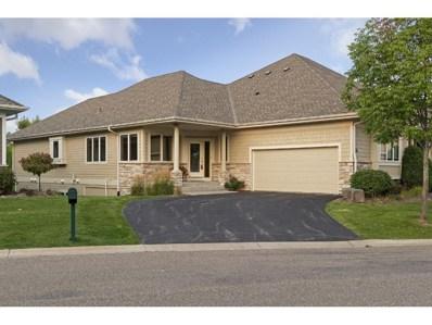 2484 Sandstone Lane, Orono, MN 55356 - MLS#: 4876263