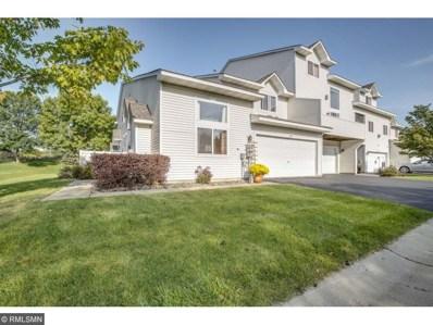 8980 Sawgrass Glen, Maple Grove, MN 55311 - MLS#: 4877990