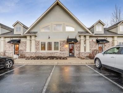 8877 Aztec Drive, Eden Prairie, MN 55347 - MLS#: 4880201