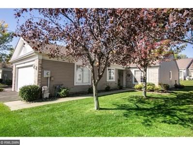 9126 Prairieview Lane N, Champlin, MN 55316 - MLS#: 4881251