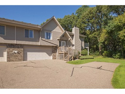 205 Galtier Place, Shoreview, MN 55126 - MLS#: 4881393