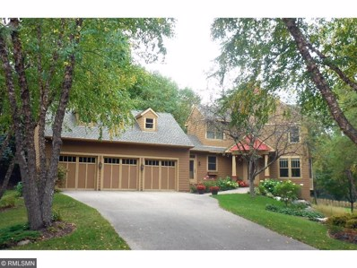 2420 Sunset Court, Little Canada, MN 55117 - MLS#: 4882250