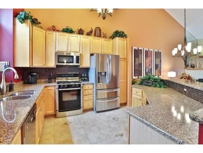 952 Kimberly Lane, Chanhassen, MN 55317 - MLS#: 4883792