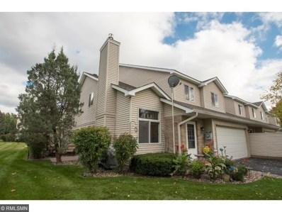 7751 Hemingway Avenue S, Cottage Grove, MN 55016 - MLS#: 4884190