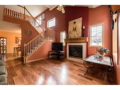 1732 Pebble Terrace, Shakopee, MN 55379 - MLS#: 4884301