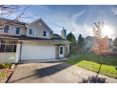 8588 Brinkley Lane, Inver Grove Heights, MN 55076 - MLS#: 4885862