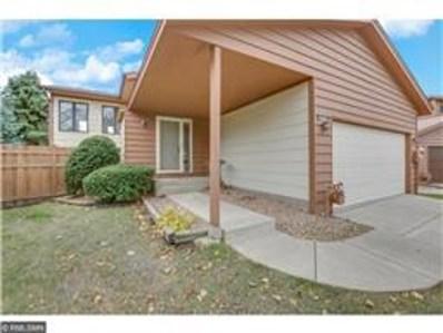 5368 Emerald Way, Apple Valley, MN 55124 - MLS#: 4889191
