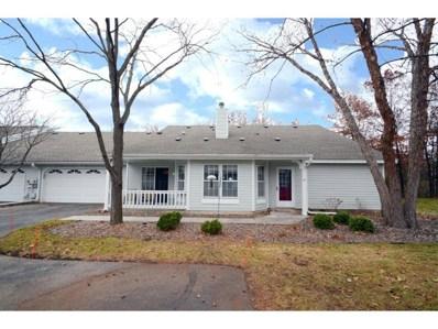 1582 Mallard View, Eagan, MN 55122 - MLS#: 4893456
