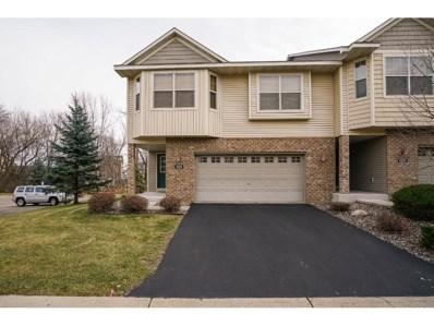 8338 Cedarview Circle, Savage, MN 55378 - MLS#: 4895363