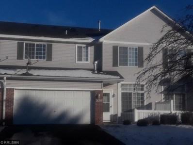 1659 Brittany Drive, Shakopee, MN 55379 - MLS#: 4899441