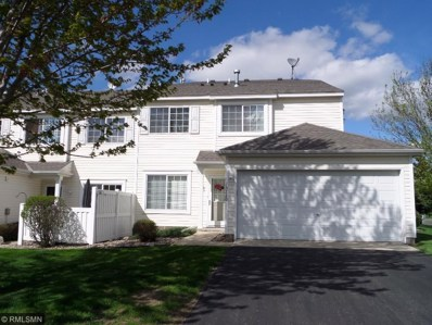 13220 Bush Lane, Eden Prairie, MN 55343 - MLS#: 4899634