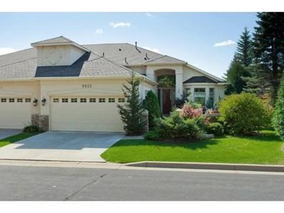 9923 Enclave Drive, Minnetonka, MN 55305 - MLS#: 4901747