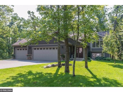 11899 Maplewood Drive, East Gull Lake, MN 56401 - MLS#: 4902183