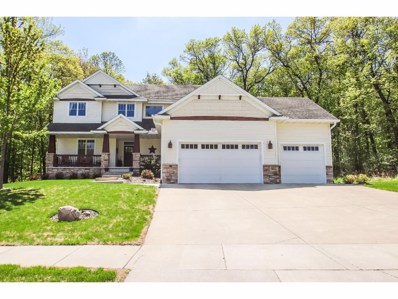 2235 Orchid Loop S, Saint Cloud, MN 56301 - MLS#: 4903704