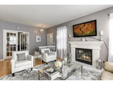 8967 Comstock Lane N, Maple Grove, MN 55311 - MLS#: 4912019