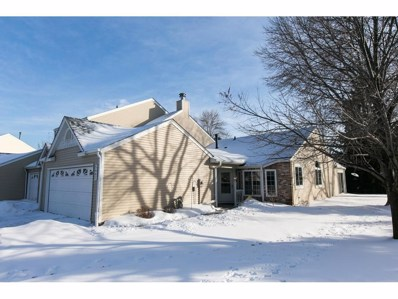 5667 Donegal Court, Shoreview, MN 55126 - MLS#: 4913157