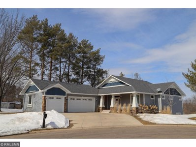7776 Stillwater Place N, Oakdale, MN 55128 - MLS#: 4918161