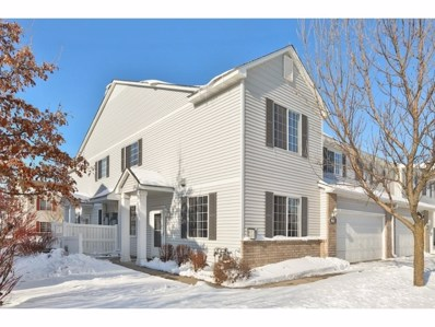 9668 Peony Lane N, Maple Grove, MN 55311 - MLS#: 4923073